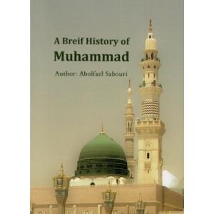 A Brief History of Muhammad