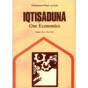 IQTISADUNA – Our Economics 2 volumes with 2 Parts each