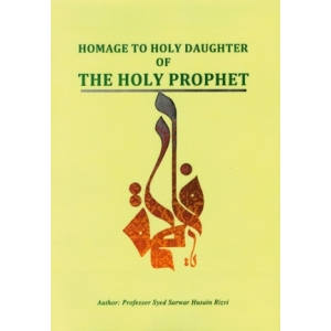 Homage to Holy Daughter of The Holy Prophet