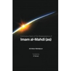 Conclusive Signs of the Reappearance of Imam al-Mahdi (as)