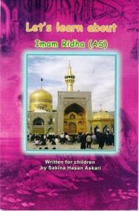 Let's learn about Imam Ridha (AS)