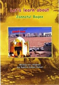Let's learn about Jannatul Baqee
