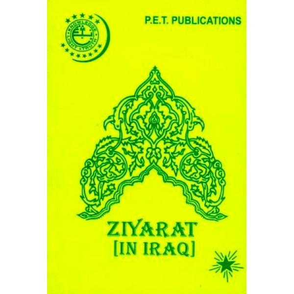 ziyarat in iraq rh hujjatbookshop co uk Ziarat Pakistan Residence Karbala Ziyarat