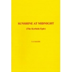 Sunshine At Midnight - The Kerbala Epic