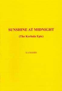 Sunshine At Midnight - The Kerbala Epic