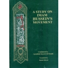 A study on Imam Hussain's movement