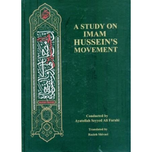 A study on Imam Hussain's movement