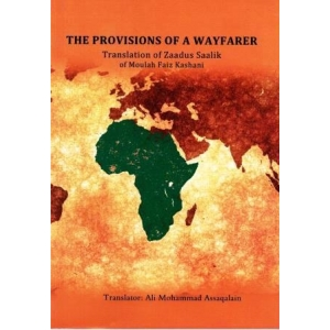 The Provisions of a Wayfarer