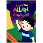 I Love You Allah ( Arabic / English )