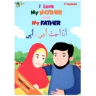 I Love My Mother and Father ( Arabic / English )