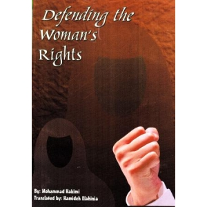 Defending the Woman's Rights