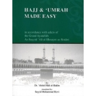 Hajj And Umrah Made Easy