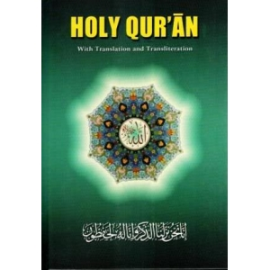 Holy Qur'an - Arabic with Translation and transliteration