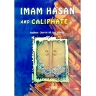 Imam Hasan and Caliphate