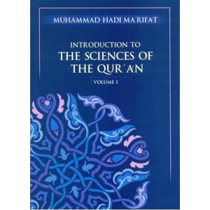 Introduction to the Sciences of The Quran Volume 1