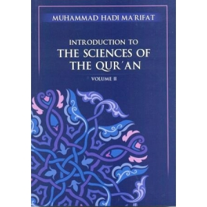 Introduction to the Sciences of The Quran Volume 2