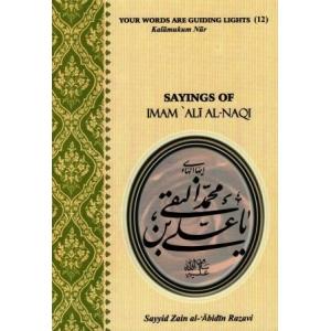 Sayings of Imam Ali Al-Naqi