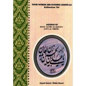 Sayings of Imam Ali ibn Al-Husayn, Zayn Al-Abidin