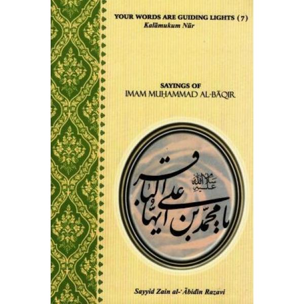 Muhammad al-Baqir