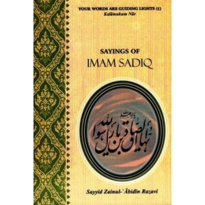 Sayings of Imam Sadiq