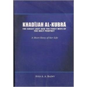 Khadijah Al- Kubra