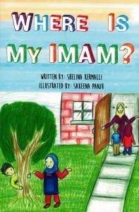 Where is my Imam?