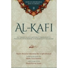 Al Kafi Book II: Knowledge & It's Merits