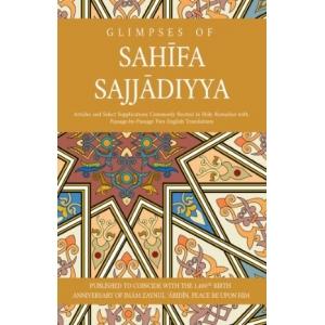 Glimpses of Sahifa Sajjadiyya