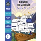 Knowing the Masumin - Imam Ali (as)