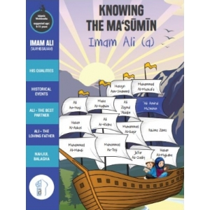 Knowing the Ma'sumin - Imam Ali (as)