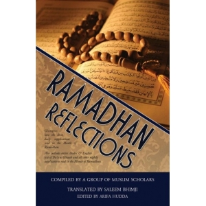 Ramadhan Reflections