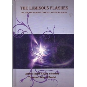 The Luminous Flashes