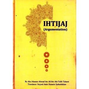 Ihtijaj (Argumentation)