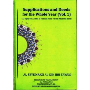 Supplications and Deeds for the whole year – 3 volumes