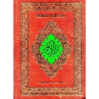 Holy Quran Translated by Arthur Arberry