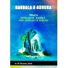 Karbala & Ashura