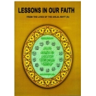 Lessons in our Faith from the lives of the Ahlul-Bayt