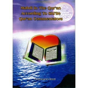 Mahdi in the Qur'an according to Shi'ite Qur'an commentators