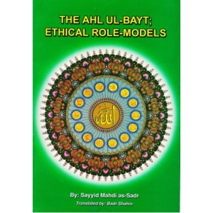 The Ahl ul-Bayt, Ethical Role Models