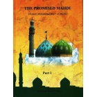 The Promised Mahdi, Part 1-2