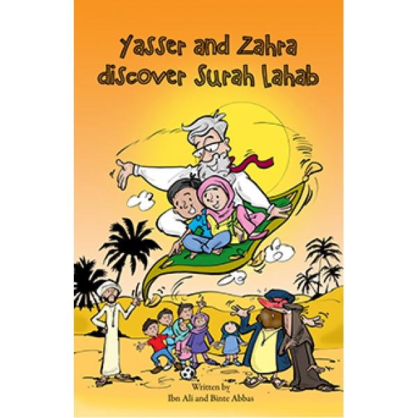 Yasser and Zahra Discover Surah Lahab