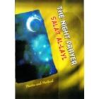 The Night Prayer Salat Al-Layl
