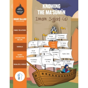 Knowing the Ma'sumin  Imam Sajjad a.s.