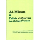 Al-Mizan, an abridged version