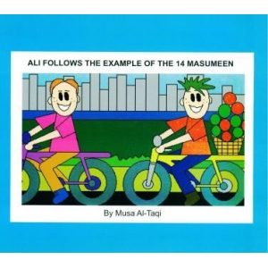 Ali follows the example of the 14 Masumeen