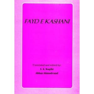 Fayd e Kashani