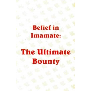 Belief in Imamate: The Ultimate Bounty