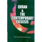 Quran & the contemporary Exegesis