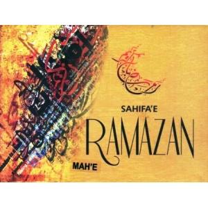 Sahifa'e Ramazan