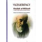 Viceregency, Risalah al-Wilayah